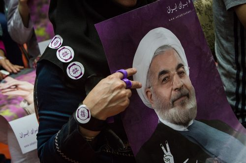 Fans of President Rouhani
