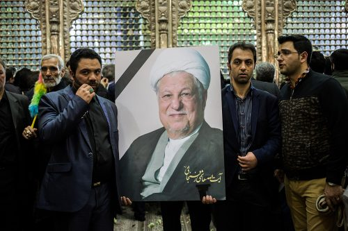 The Funeral of Ayatollah Hashemi Rafsanjani