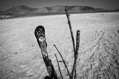 Urmia Lake – (Extended)